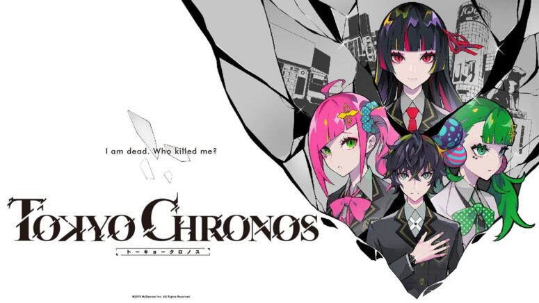 Tokyo Chronos Cover